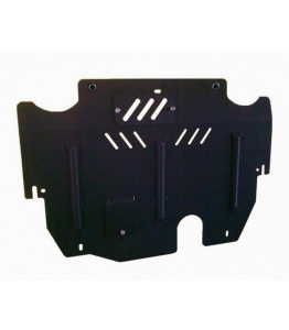 Engine metal shield - Ford Galaxy WA6 (2006-2014)